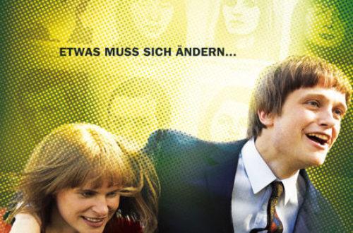Article : Veiel ou l'autre cinéma allemand